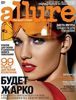 c936f5b5196c Читать Журнал Allure №6 (июнь 2013) онлайн бесплатно