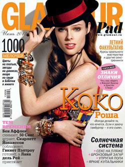 ff8627f824a8 Читать журнал Glamour №6 (июнь 2013   Россия) онлайн бесплатно