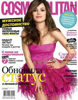 f129ebbe17df Смотреть-читать женские журналы онлайн бесплатно
